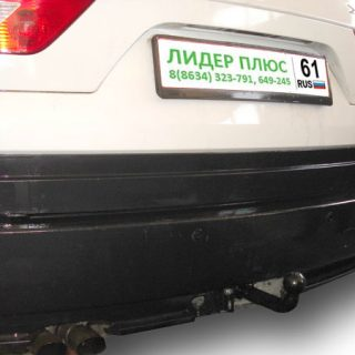 Фаркоп для BMW X3 E83 2004-2010
