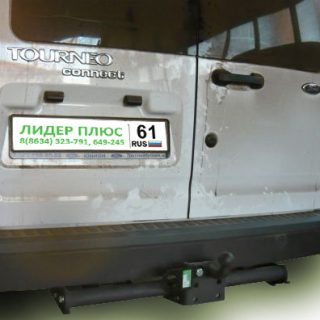 Фаркоп для FORD Tourneo Connect PU2 2002 FC