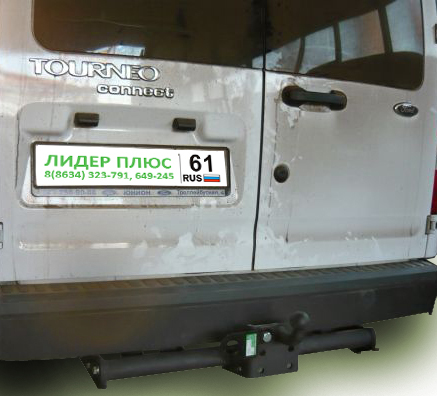 Фаркоп для Ford Tourneo Connect PU2 2002-... - Фото
