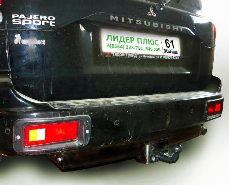 Фаркоп для Mitsubishi Pajero Sport K90 1998-2008 с нержавеющей пластиной - Фото