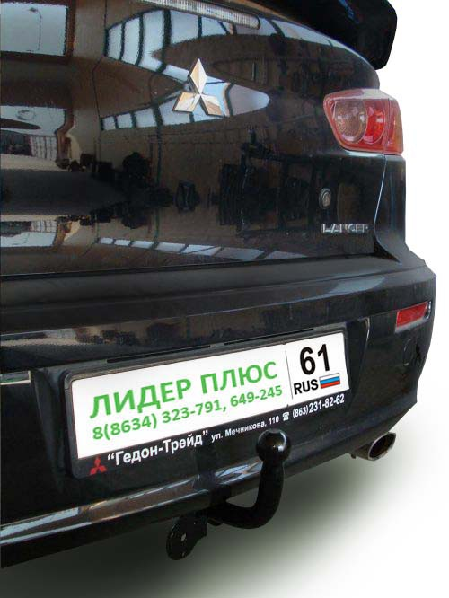 Фаркоп для Mitsubishi Lancer X GA седан 2007-2012 - Фото