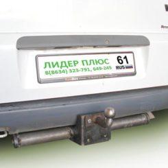 Фаркоп для MERCEDES Vito 638 фургон 1999-2003 F