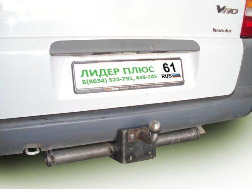 Фаркоп для мерседес вито фургон