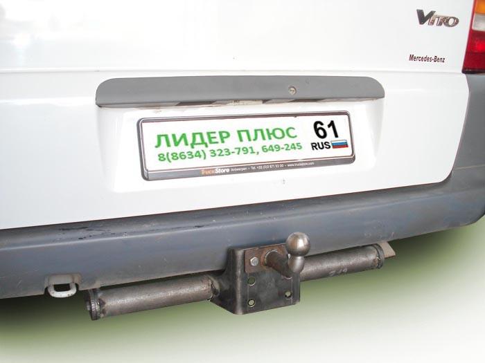 Фаркоп для Mercedes Vito 638 фургон 1999-2003 - Фото
