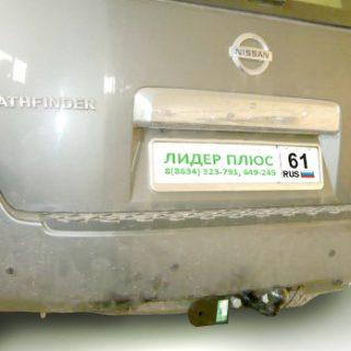 R52 2004 FC