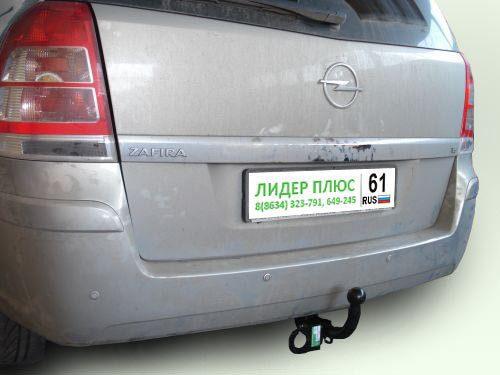 Фаркоп для Opel Zafira минивен F75 1998-2005, B 2005-2012 - Фото