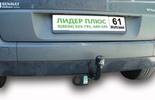 Фаркоп для Renault Scenic 2 JM 2003-2009 - Фото