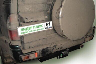 Фаркоп для TOYOTA Land Cruiser Prado 90 J9 1996-2002 5 дверей