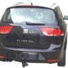 Фаркоп оцинкованный SEAT Altea 2004-2015, SEAT Leon 2005-2013 быстросъемное крепление шара