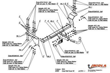 Фаркоп Great Wall Hover H6 2013-2016 условно-съемное крепление шара