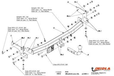 Фаркоп Mitsubishi Lancer седан/хетчбек/универсал 2004-2007 условно-съемное крепление шара